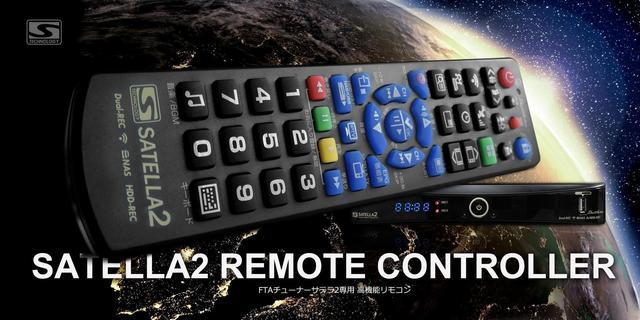 s2-remote.jpg